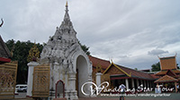 Phra That Hariphunchai - A principal landmark with golden chedi that houses the relics of Lord Buddha called Phra That Hariphunchai.