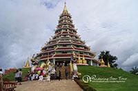 Huai Pla Kung Temple