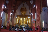 3 days 2 night Tour Package - Phayao, Chiang Rai and Chiang Mai Package tours